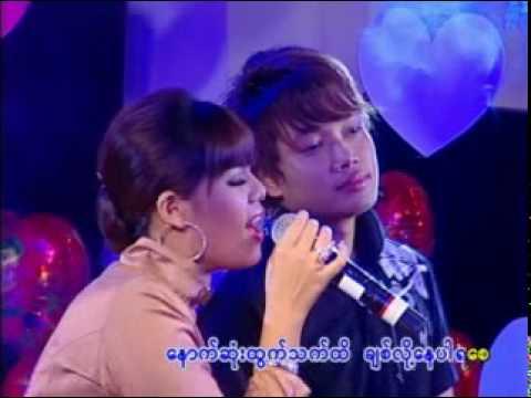 Xxx Mp4 Myanmar Songs Lan Ma Kwe Kyay 3gp Sex