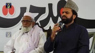 Shabe Midhat 2016- Syed Zabeeb Masood Naat-yaad jab mujh ko madinay ki faza aati ha- by STUDIO 5.