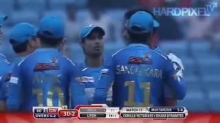 mustafizur rahman all bpl 2015 wickets
