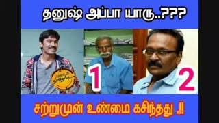 Dhanush father who viral photos leaked Tamil cinema