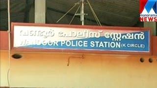 Wandoor police custody death: SI suspended | Manorama News