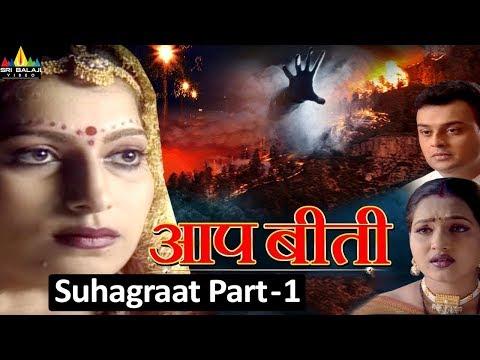 Xxx Mp4 Aap Beeti Suhagraat Part 1 Hindi TV Serials Aatma Ki Khaniyan Sri Balaji Video 3gp Sex