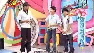 我愛黑澀會--天王的異想世界(上)_1_(2007 Jul 30)