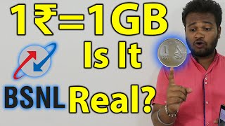 BSNL offers 1GB data at only Re 1 ₹ : Is It Real??