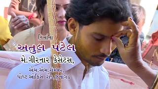 01-Birju Barot's Marriage Live Dandiya    Nisha Barot    Ganesh Deva