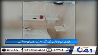 Hand soap disappear from Chiniot hospital washrooms