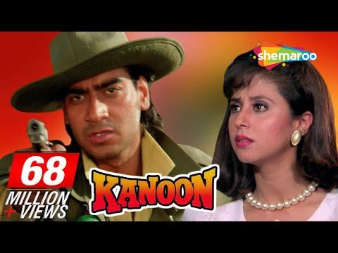 Kanoon (HD) | Ajay Devgan | Urmila Matondkar | Gulshan Grover | Arun Govil | Prem Chopra | Alok Nath