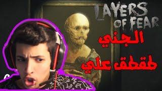 لعبة رعب | البيت المسكون | Layers of Fear