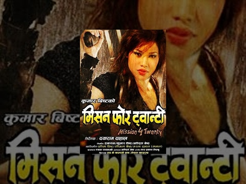 Xxx Mp4 MISSION 420 Latest Hot Full Movie Suman Singh Sunil Thapa Nirmal Sentruy 3gp Sex