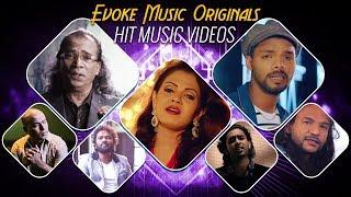 Evoke Music Originals - Hit Music Video Songs || Jukebox || Sinhala Best Music Videos