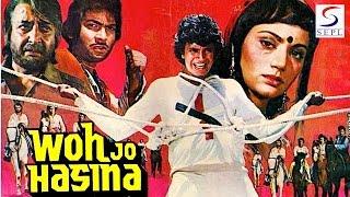 Woh Jo Hasina - Full Hindi Movie  - Bollywood Action Movie HD - Mithun Chakraborty, Ranjeeta Kaur