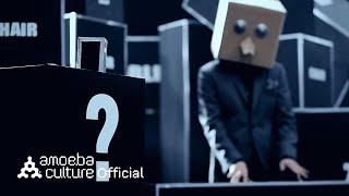 프라이머리(Primary) - ? (물음표) (Feat. 최자 Of 다이나믹듀오, Zion.T) M/V