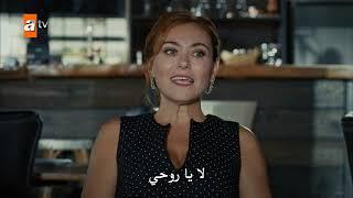 قطاع الطرق لن يحكموا العالم الجزء الرابع   الحلقة 110 كاملة ومترجمة للعربية HD