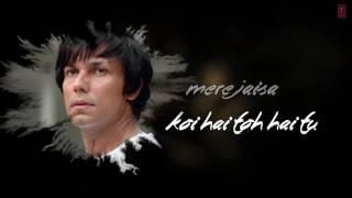 Kuch To Hai Lyrical Video Song   DO LAFZON KI KAHANI   Randeep Hooda, Kajal Agga Full HD