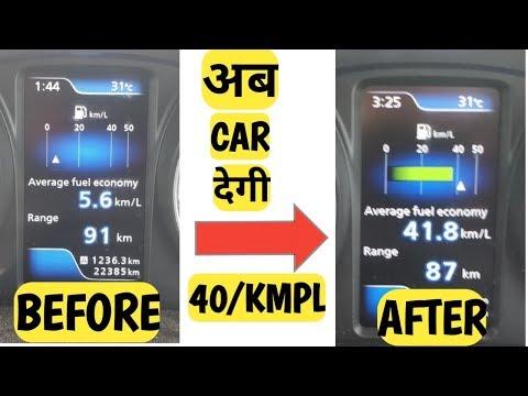 Xxx Mp4 CAR MILEAGE कैसे INCREASE करें अब कार देगी 40KMPL AVERAGE इन TIPS से 3gp Sex