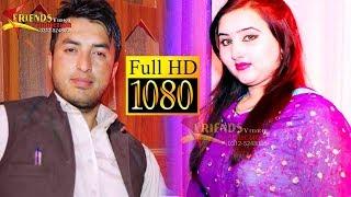 Pashto New Songs 2017 Ta Da Kabul We Dil Raj, Rehan Shah Tappy Tapy Tappay 2017