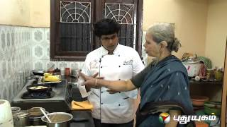 Vazhaipazha Paniyaaram - Ungal Kitchen Engal Chef