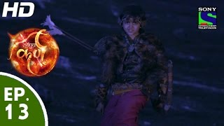 Suryaputra Karn - सूर्यपुत्र कर्ण - Episode 13 - 20th July, 2015