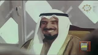 HD 🇰🇼 عام ١٩٨٣م الشيخ جابر الاحمد الصباح يزور وزارة الدفاع الكويتية