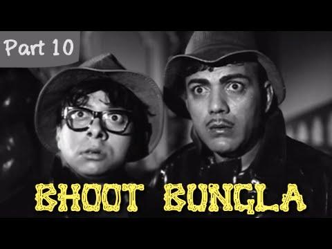 Bhoot Bungla - Part 10/14 - Classic Super Hit Hindi Movie - Mehmood, Tanuja, Nazir Hussain