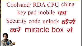 unlock pin lock/all china mobile/RDA cpu by/miracle box
