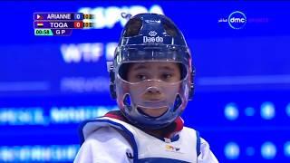 مباراة Toqa لاعبة مصر Arianne vs لاعبة  فلبين - بطولة العالم لناشئين التايكوندو