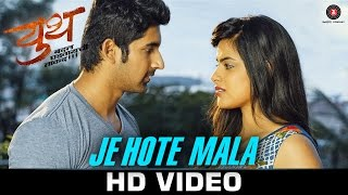 Je Hote Mala - Youth Badal Ghadvaychi Taakad | Vishal, Jagdish Pawar