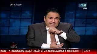 المصري أفندي| العالم يفكر في صنابير الرش بدلا من الغمر