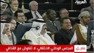 طرائف وغرائب معمر القذافى مضحك جداً جداً