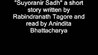 Bengali Audio Book - Suyoranir Sadh.wmv