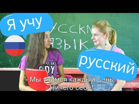 Xxx Mp4 SERIE EDUCATIVA PARA APRENDER RUSO Episodio 14 Yo Aprendo Ruso 3gp Sex