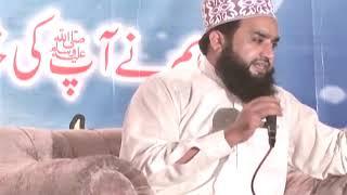 Mehfil-e-Naat(saww) 14th annual 12-08-17, (Khalid Hasnain Khalid Sahab), at bhaun distt chakwal