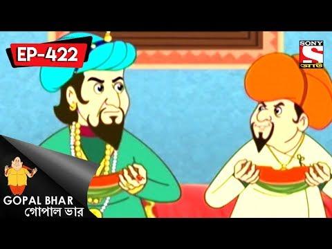 Xxx Mp4 Gopal Bhar Bangla গোপাল ভার Episode 422 The Nawab S Threat 23rd July 2017 3gp Sex