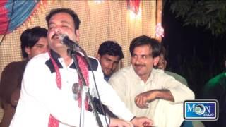 Dekh We Sanwal Ahmad Nawaz Cheena New ProgramMoon Studio Pakistan