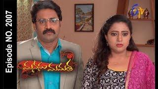 Manasu Mamata   28th June 2017   Full Episode No 2007   ETV Telugu