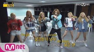 [Naked4show] Heechul's unreleased self cam! SM colleagues ta... 4가지쇼 시즌2 온라인