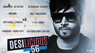 DJ Shadow Dubai | Desilicious 56 | Audio Jukebox