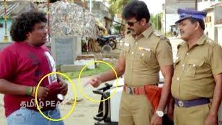 Yogi Babu Hilarious Comedy With Police - Latest Tamil Comedy Scenes