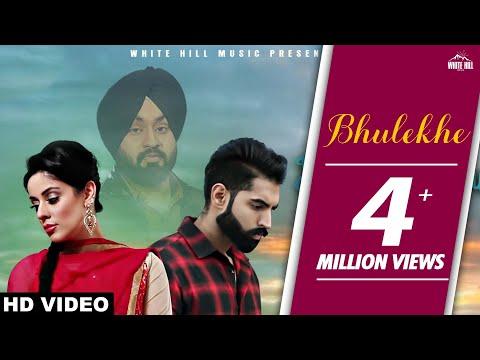 Xxx Mp4 Parmish Verma Bhulekhe Full Song Padam Singh New Punjabi Songs 2017 Latest Punjabi Song 2017 3gp Sex