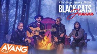 Black Cats - Jonoon OFFICIAL VIDEO   بلک کتس - جنون