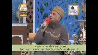 Punjabi Naat(Sade Wall Sohniya )Syed Fasihuddin Soharwardi At Qtv.By Visaal