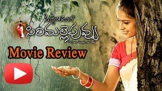 Mallela Teeramlo Sirimalle Chettu - Telugu Movie Review - Sri Divya [HD]