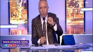 صدى البلد   أحمد موسى يعرض فيديو لمعتز مطر وهو يفضح قناة الشرق