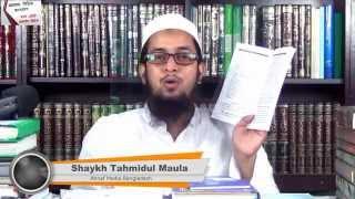 Murad bin Amzad reply to Tahmidul Mawla