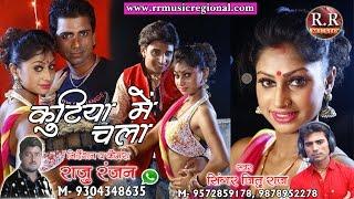 Ara Wala Mard || आरा वाला मर्द ॥ Superhit Bhojpuri New Song 2016 || Singer Jitu Raj
