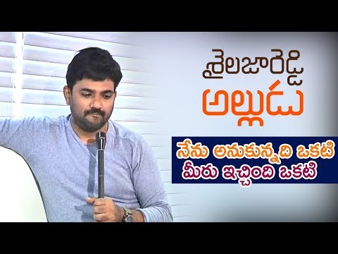 Xxx Mp4 Director Maruthi Genuine Speech About Shailaja Reddy Alludu Movie Result Naga Chaitanya 3gp Sex