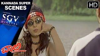 Kiccha Sudeep Proposes heroine | Kannada comedy Scenes 141 | Vaali Kannada Movie | Poonam,Sudeep