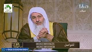 فتاوى قناة صفا (116) للشيخ مصطفى العدوي 28-10-2017
