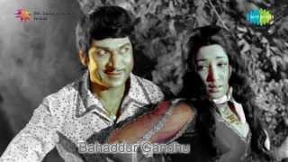 Bahaddur Gandu | Gandu Endare song