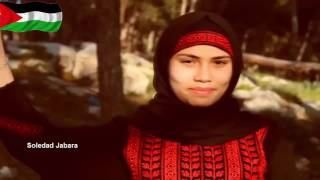 أغنية شهداء يوم الأرض غناء هند حسين علي 30/3/2017